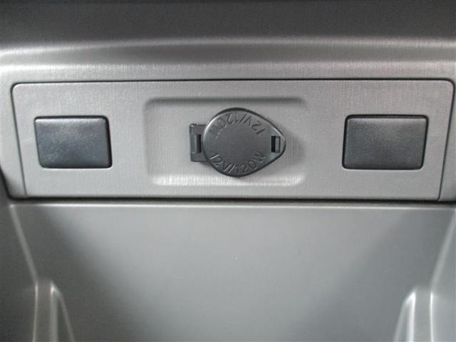 S フルセグ HDDナビ DVD再生 バックカメラ ETC 記録簿(36枚目)