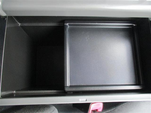 S フルセグ HDDナビ DVD再生 バックカメラ ETC 記録簿(39枚目)