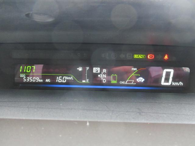 S フルセグ HDDナビ DVD再生 バックカメラ ETC 記録簿(52枚目)