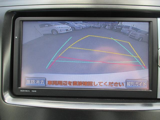 S フルセグ HDDナビ DVD再生 バックカメラ ETC 記録簿(76枚目)