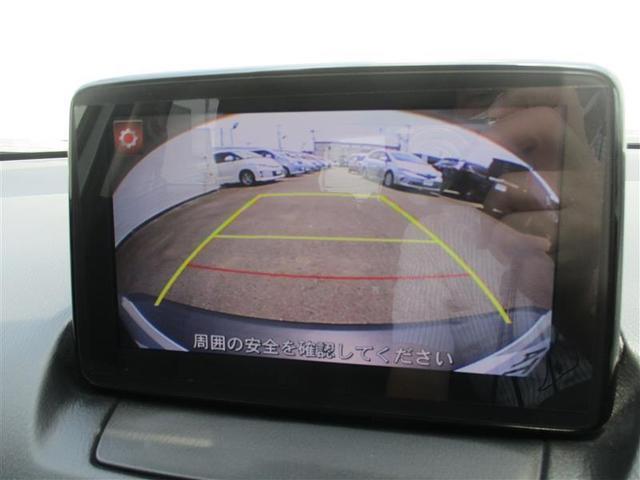 XD プロアクティブ フルセグ メモリーナビ バックカメラ 衝突被害軽減システム ETC LEDヘッドランプ 記録簿 ディーゼル(9枚目)