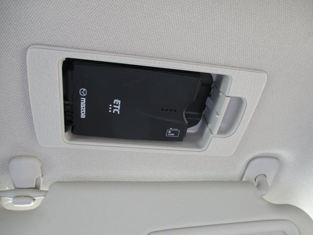 XD プロアクティブ フルセグ メモリーナビ バックカメラ 衝突被害軽減システム ETC LEDヘッドランプ 記録簿 ディーゼル(42枚目)