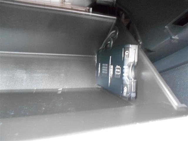 GT ワンセグ メモリーナビ バックカメラ ETC HIDヘッドライト 記録簿(13枚目)