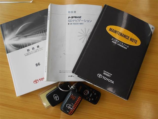 GT ワンセグ メモリーナビ バックカメラ ETC HIDヘッドライト 記録簿(18枚目)