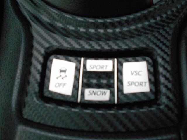 GT ワンセグ メモリーナビ バックカメラ ETC HIDヘッドライト 記録簿(52枚目)