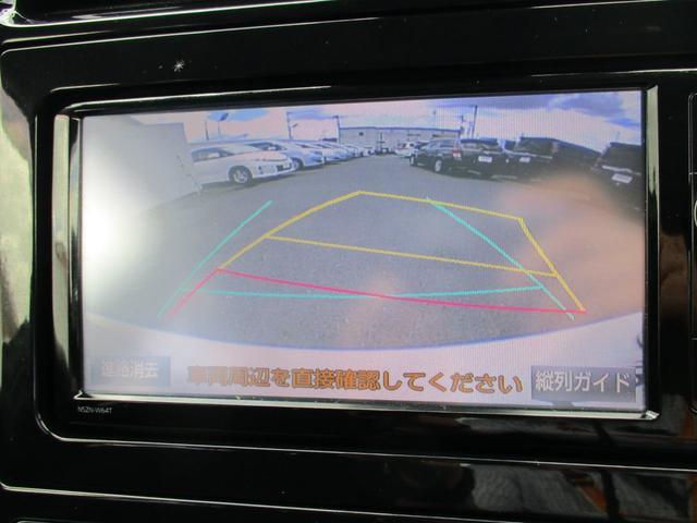S フルセグ メモリーナビ バックカメラ 衝突被害軽減システム 記録簿(46枚目)