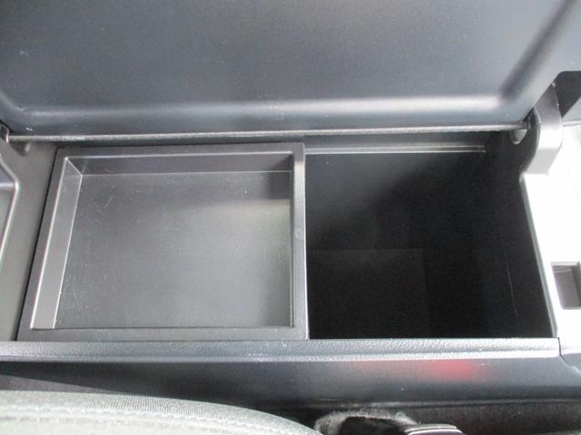 S フルセグ メモリーナビ バックカメラ 衝突被害軽減システム 記録簿(56枚目)