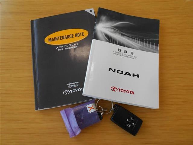 X Lセレクション フルセグ メモリーナビ DVD再生 バックカメラ ETC 両側電動スライド 乗車定員7人 3列シート 記録簿(18枚目)