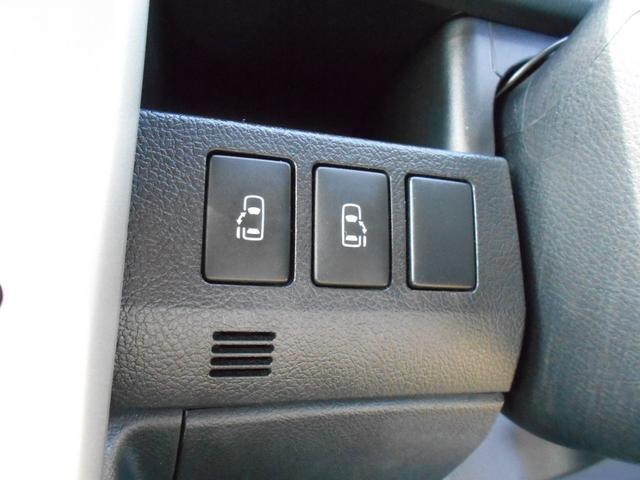 X Lセレクション フルセグ メモリーナビ DVD再生 バックカメラ ETC 両側電動スライド 乗車定員7人 3列シート 記録簿(32枚目)