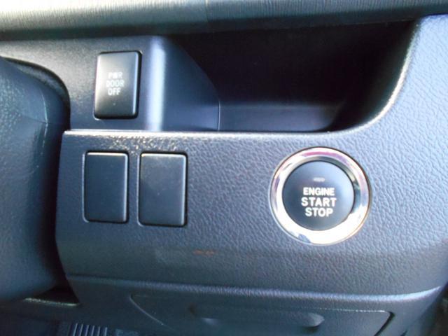 X Lセレクション フルセグ メモリーナビ DVD再生 バックカメラ ETC 両側電動スライド 乗車定員7人 3列シート 記録簿(34枚目)