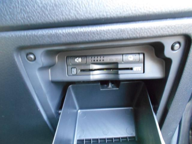 X Lセレクション フルセグ メモリーナビ DVD再生 バックカメラ ETC 両側電動スライド 乗車定員7人 3列シート 記録簿(35枚目)