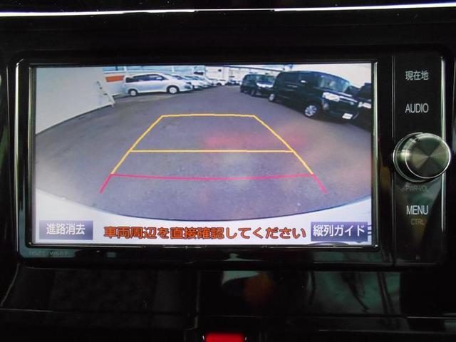 カスタムG S 4WD フルセグ メモリーナビ バックカメラ 衝突被害軽減システム 両側電動スライド 記録簿(14枚目)