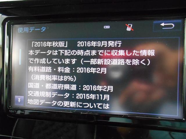 カスタムG S 4WD フルセグ メモリーナビ バックカメラ 衝突被害軽減システム 両側電動スライド 記録簿(17枚目)