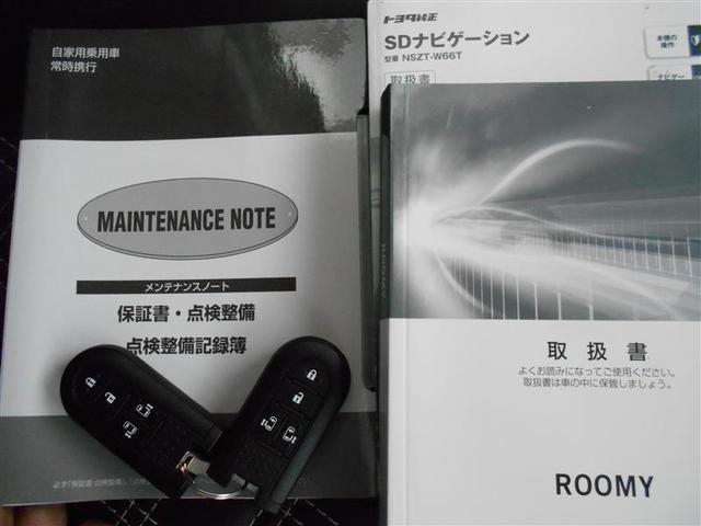 カスタムG S 4WD フルセグ メモリーナビ バックカメラ 衝突被害軽減システム 両側電動スライド 記録簿(18枚目)
