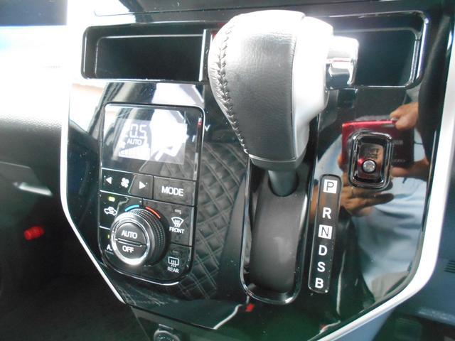 カスタムG S 4WD フルセグ メモリーナビ バックカメラ 衝突被害軽減システム 両側電動スライド 記録簿(30枚目)