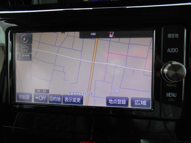 カスタムG S 4WD フルセグ メモリーナビ バックカメラ 衝突被害軽減システム 両側電動スライド 記録簿(32枚目)