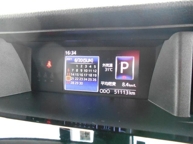 カスタムG S 4WD フルセグ メモリーナビ バックカメラ 衝突被害軽減システム 両側電動スライド 記録簿(34枚目)