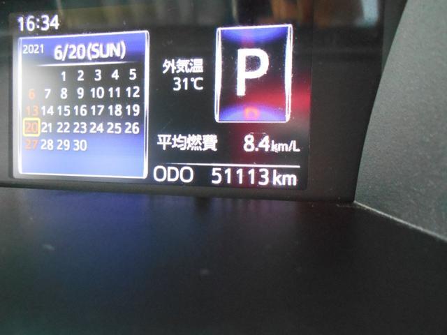 カスタムG S 4WD フルセグ メモリーナビ バックカメラ 衝突被害軽減システム 両側電動スライド 記録簿(38枚目)