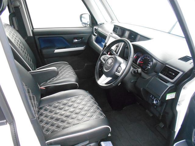 カスタムG S 4WD フルセグ メモリーナビ バックカメラ 衝突被害軽減システム 両側電動スライド 記録簿(44枚目)