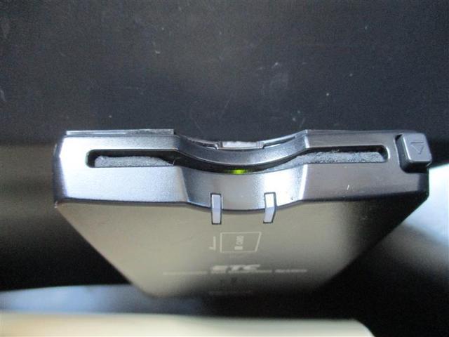G・ターボパッケージ フルセグ メモリーナビ ETC 両側電動スライド HIDヘッドライト フルエアロ 記録簿(10枚目)