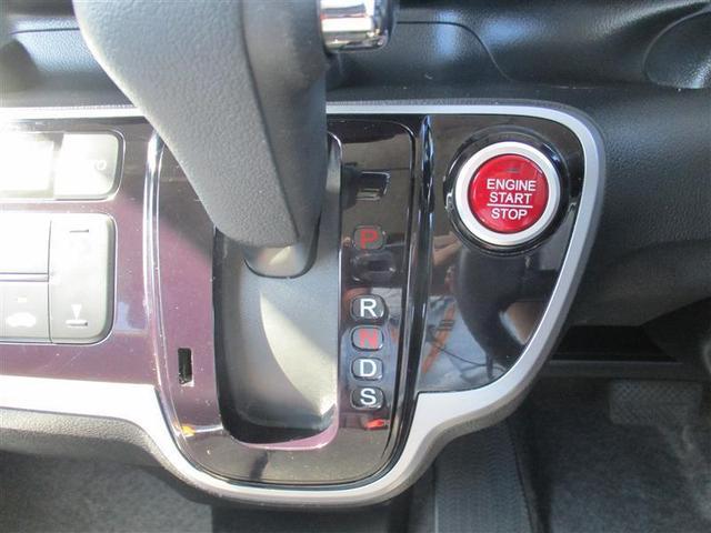 G・ターボパッケージ フルセグ メモリーナビ ETC 両側電動スライド HIDヘッドライト フルエアロ 記録簿(32枚目)