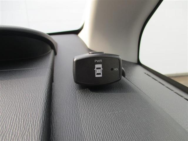 X スマートエディション フルセグ HDDナビ DVD再生 バックカメラ ETC 両側電動スライド HIDヘッドライト ウオークスルー 乗車定員7人 3列シート ワンオーナー 記録簿(12枚目)