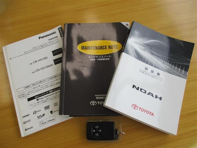 X スマートエディション フルセグ HDDナビ DVD再生 バックカメラ ETC 両側電動スライド HIDヘッドライト ウオークスルー 乗車定員7人 3列シート ワンオーナー 記録簿(18枚目)