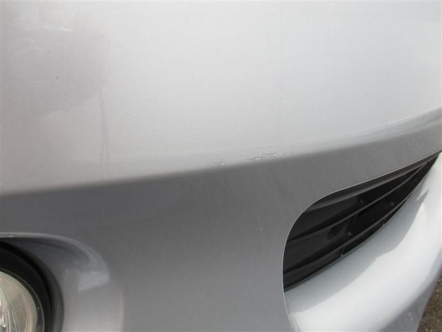 X スマートエディション フルセグ HDDナビ DVD再生 バックカメラ ETC 両側電動スライド HIDヘッドライト ウオークスルー 乗車定員7人 3列シート ワンオーナー 記録簿(26枚目)