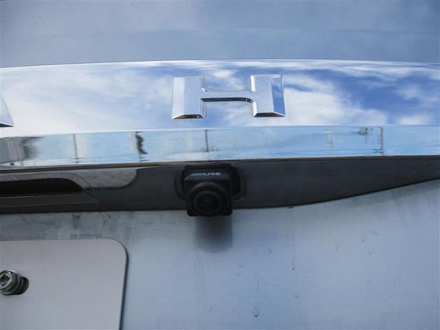 X スマートエディション フルセグ HDDナビ DVD再生 バックカメラ ETC 両側電動スライド HIDヘッドライト ウオークスルー 乗車定員7人 3列シート ワンオーナー 記録簿(28枚目)
