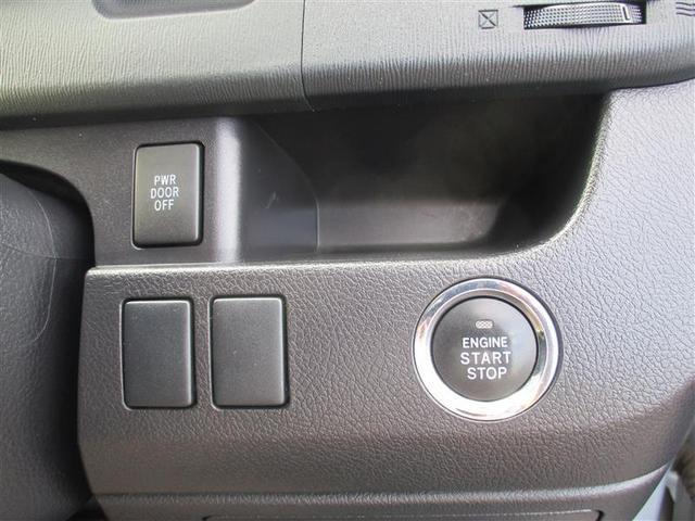 X スマートエディション フルセグ HDDナビ DVD再生 バックカメラ ETC 両側電動スライド HIDヘッドライト ウオークスルー 乗車定員7人 3列シート ワンオーナー 記録簿(31枚目)