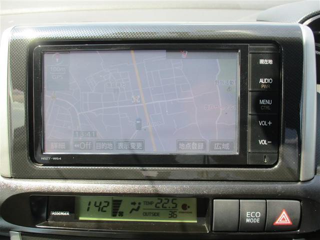 1.8G フルセグ メモリーナビ バックカメラ ドラレコ HIDヘッドライト 乗車定員7人 3列シート 記録簿(9枚目)