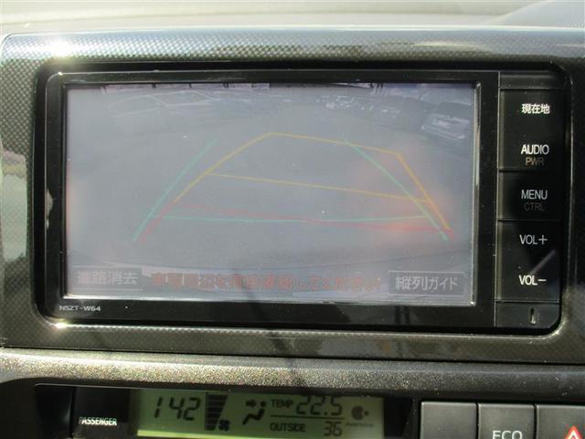 1.8G フルセグ メモリーナビ バックカメラ ドラレコ HIDヘッドライト 乗車定員7人 3列シート 記録簿(10枚目)