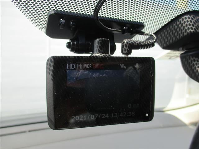 1.8G フルセグ メモリーナビ バックカメラ ドラレコ HIDヘッドライト 乗車定員7人 3列シート 記録簿(12枚目)