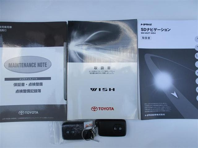 1.8G フルセグ メモリーナビ バックカメラ ドラレコ HIDヘッドライト 乗車定員7人 3列シート 記録簿(18枚目)