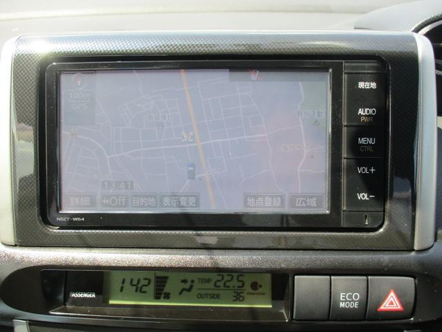 1.8G フルセグ メモリーナビ バックカメラ ドラレコ HIDヘッドライト 乗車定員7人 3列シート 記録簿(32枚目)