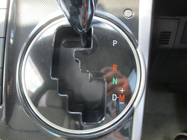 1.8G フルセグ メモリーナビ バックカメラ ドラレコ HIDヘッドライト 乗車定員7人 3列シート 記録簿(43枚目)