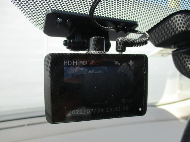 1.8G フルセグ メモリーナビ バックカメラ ドラレコ HIDヘッドライト 乗車定員7人 3列シート 記録簿(54枚目)