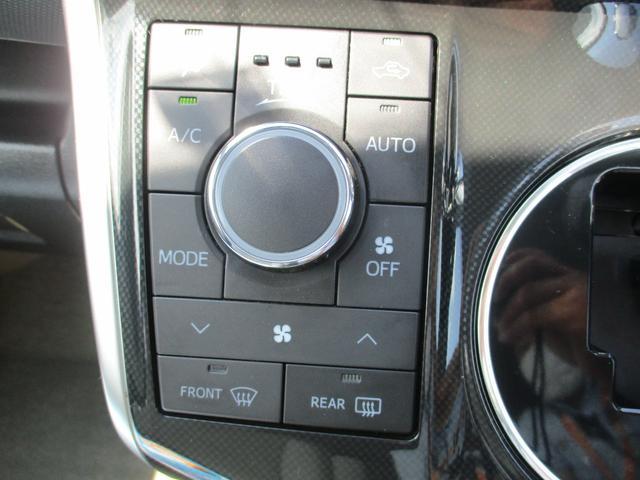 1.8G フルセグ メモリーナビ バックカメラ ドラレコ HIDヘッドライト 乗車定員7人 3列シート 記録簿(56枚目)