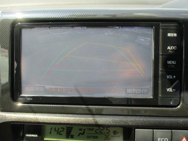 1.8G フルセグ メモリーナビ バックカメラ ドラレコ HIDヘッドライト 乗車定員7人 3列シート 記録簿(66枚目)