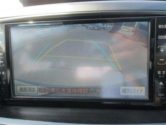 X Lセレクション ワンセグ HDDナビ バックカメラ 電動スライドドア 乗車定員8人 3列シート(10枚目)