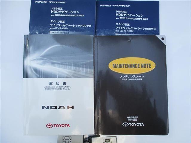 X Lセレクション ワンセグ HDDナビ バックカメラ 電動スライドドア 乗車定員8人 3列シート(18枚目)