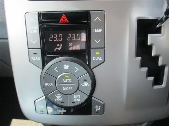 X Lセレクション ワンセグ HDDナビ バックカメラ 電動スライドドア 乗車定員8人 3列シート(39枚目)