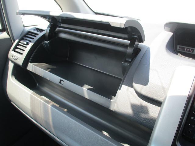 X Lセレクション ワンセグ HDDナビ バックカメラ 電動スライドドア 乗車定員8人 3列シート(43枚目)