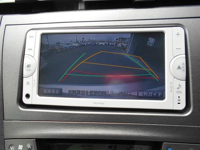 G ワンセグ メモリーナビ バックカメラ ETC HIDヘッドライト 記録簿(9枚目)