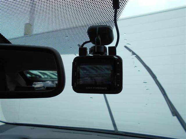 G ワンセグ メモリーナビ バックカメラ ETC HIDヘッドライト 記録簿(14枚目)
