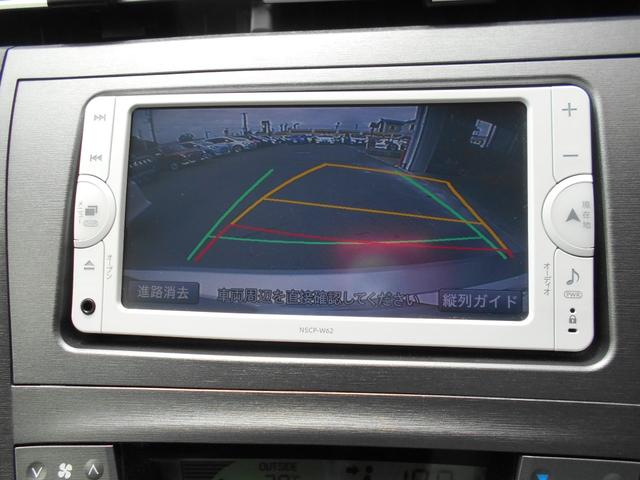 G ワンセグ メモリーナビ バックカメラ ETC HIDヘッドライト 記録簿(37枚目)