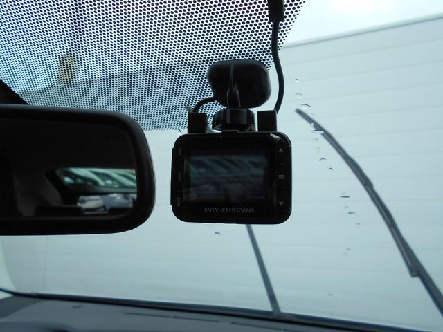 G ワンセグ メモリーナビ バックカメラ ETC HIDヘッドライト 記録簿(45枚目)
