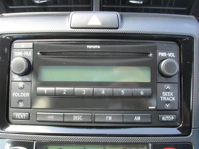 1.5G HIDヘッドライト ワンオーナー 記録簿(8枚目)