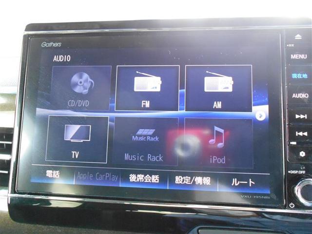G L ターボ フルセグ メモリーナビ バックカメラ 衝突被害軽減システム ETC ドラレコ 両側電動スライド(27枚目)