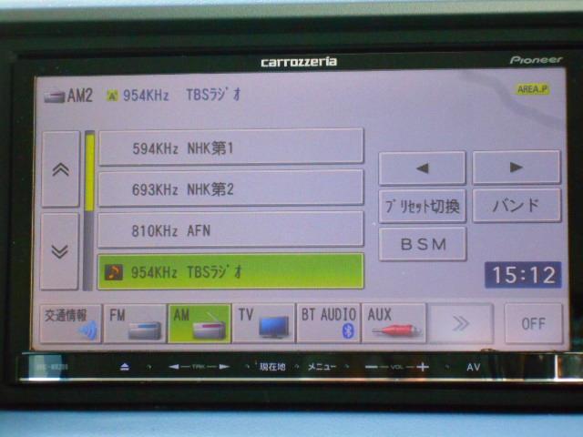 Z クールスピリット フルセグ メモリーナビ バックカメラ 両側電動スライド 乗車定員8人 3列シート(7枚目)